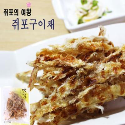 [간식의여왕] 쫄깃 짭잘한 조미쥐포 구이채 120gx2봉