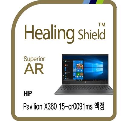 HP 파빌리온 X360 15-cr0091ms 고화질 액정필름 1매