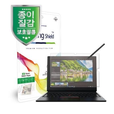 씽크패드 X1 타블렛 종이질감 지문방지 액정필름 1매