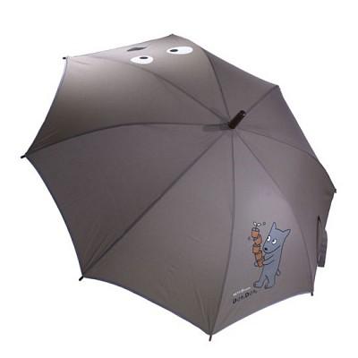 돈돈 매직우산