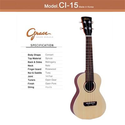 그레이스 우쿠렐레 CI-15 (Grace Ukulele) 콘서트 바디 우쿨렐레 (Concert Body)