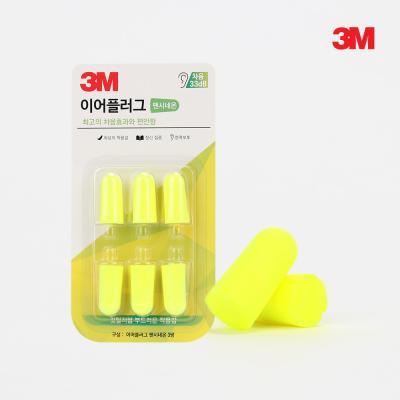 3M 이어플러그 팬시네온 소음방지귀마개 리필
