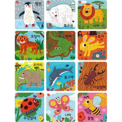 5 6 7 8조각 판퍼즐 - 아기지능방 동물과 곤충 (12종)