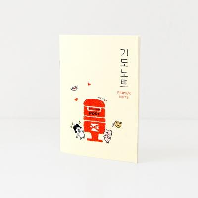 그레이스벨 헬로든든 날개 노트 02.기도노트