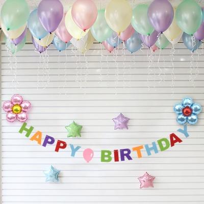 홈파티 생일 풍선세트-02 (헬륨가스포함)