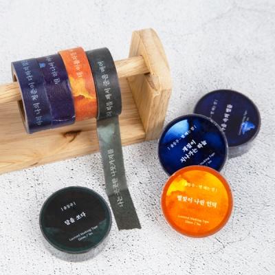 [세트] 윤동주 잉크 레이어드 마스킹테이프 12mm 세트