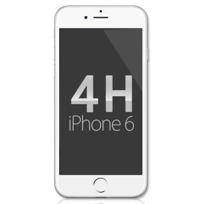 아이폰6 고투명 액정보호필름