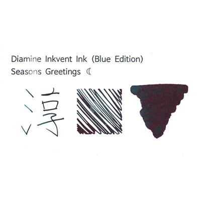 디아민 잉크벤트 블루 에디션 씬 병 잉크 시즌 그리팅