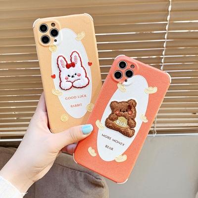 아이폰 12 프로/맥스/미니/토끼 곰 자수 실리콘케이스