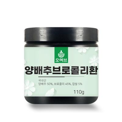 국산 양배추브로콜리환 110g