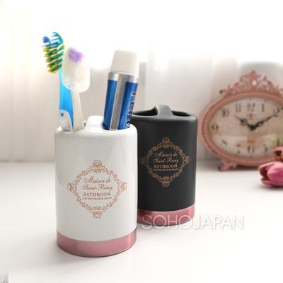 세인트 도기 욕실용품(칫솔꽂이)