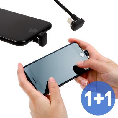 아이폰 게이밍 케이블 120cm (8핀) 1+1