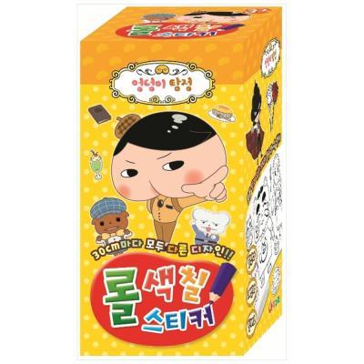 [아이누리] 엉덩이 탐정 롤색칠스티커