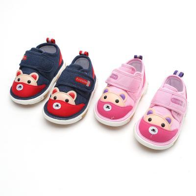 호프스타 113곰돌이삑삑이 유아 키즈 소리나는 신발