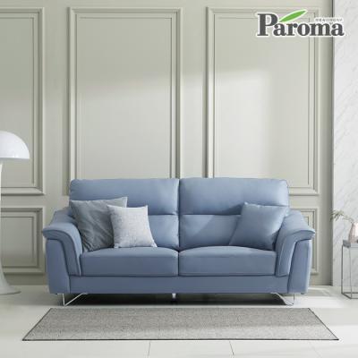 파로마 제이스 3인용 소파 YY027