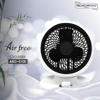 미켈란젤로 에어프리 서큘레이터 ARO-S100