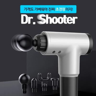 목어깨안마기 진동 맛사지건 경량 근막이완 마사지건