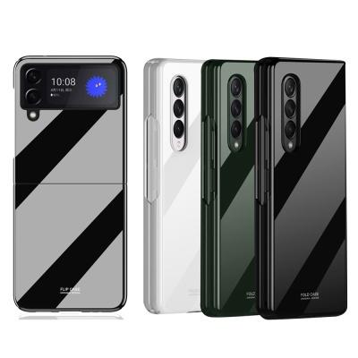 갤럭시 Z폴드3 플립3 유광 슬림 하드 휴대폰 케이스