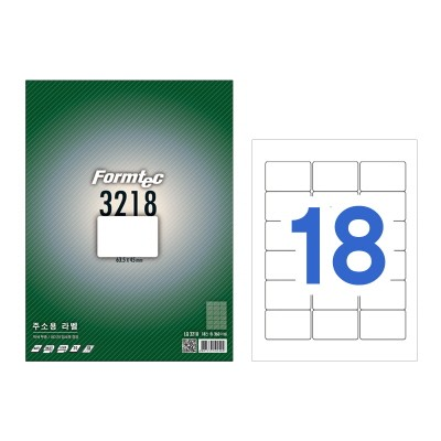 폼텍 주소용 라벨/LQ-3218