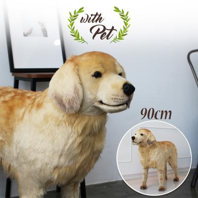 프리미엄 위더펫 대형견 강아지 인형 골든리트리버