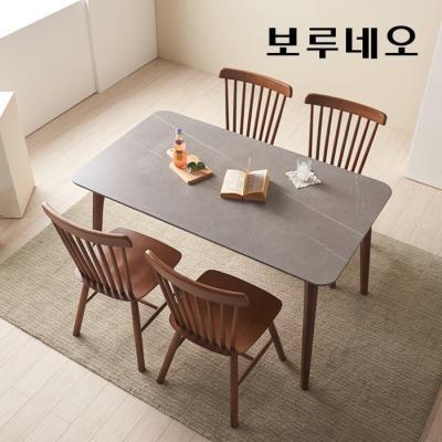 모닝듀 세라믹 4인식탁 (월넛) WD002