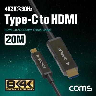 타입C HDMI 리피터 케이블 20M LCCL154