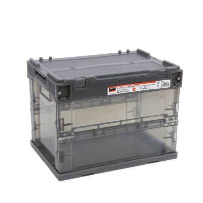 트러스코 접이식박스 TR-SC-20(20L/뚜껑있음)