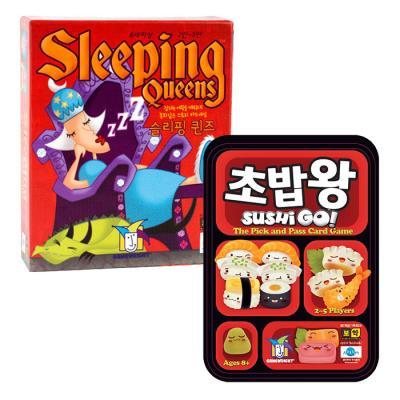 슬리핑퀸즈+초밥왕 보드게임