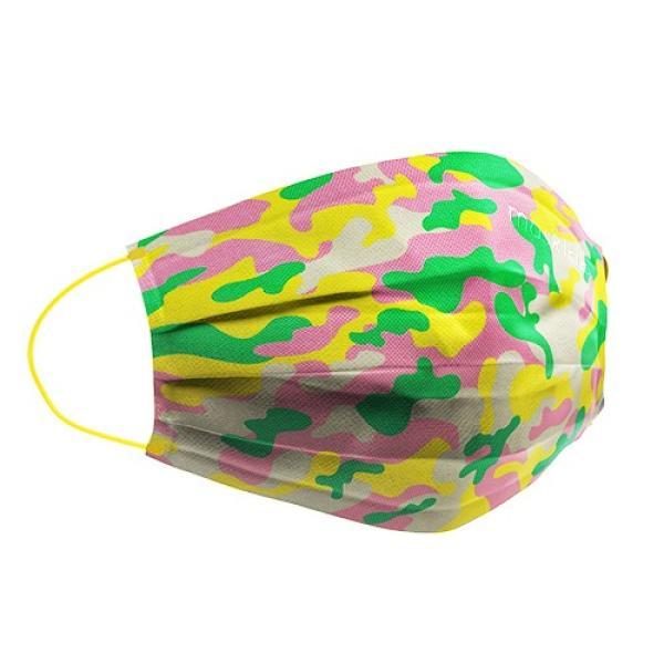 마스크랩 [Surgical] 밀리터리 옐로- 20ea/box
