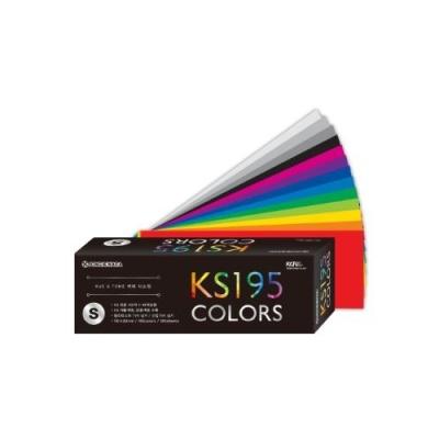 종이나라 KS195 컬러가이드 (소)