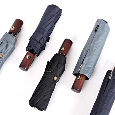 프리미엄 암막 자외선차단 3단자동 우산양산 우드핸들