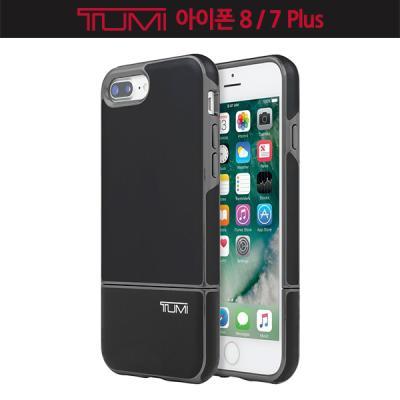 TUMI 아이폰 8 / 7 플러스 케이스 2-PC Slider