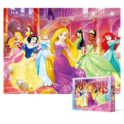 100피스 직소퍼즐 - 디즈니 프린세스 무도회 (큰조각)