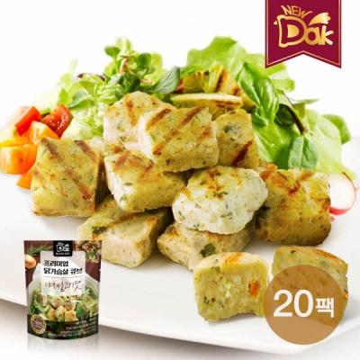 뉴닭 야채불고기맛 닭가슴살 큐브 100g 20팩
