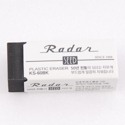 [SEED] 라다지우개(Radar)KS-60BK [개/1] 384746
