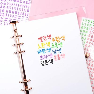 루카랩 빼꼼체 레인보우 한글 스티커