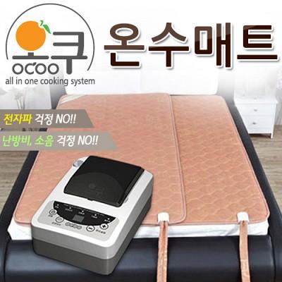 [오쿠]2014년형 온수매트 OCM-100D(더블)1500x2000mm/전자파無,저소음,특허받은수중모터,EMF인증,10중안전장치