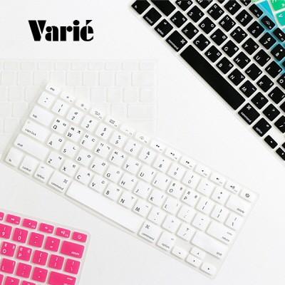 varie 바리에 맥북 컬러 키스킨 VARIE-SKIN