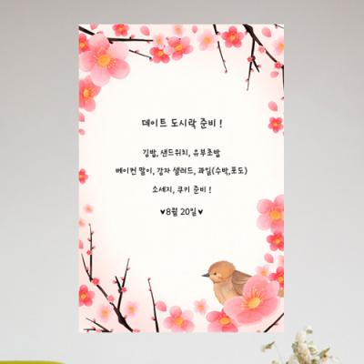 iw621-새들의꽃_칠판시트