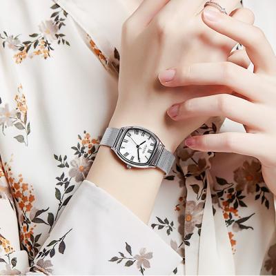 줄리어스 에밀리 메쉬밴드 여성시계 (4color)