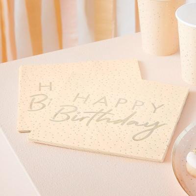 [빛나파티]피치, 골드 생일 장식용 냅킨