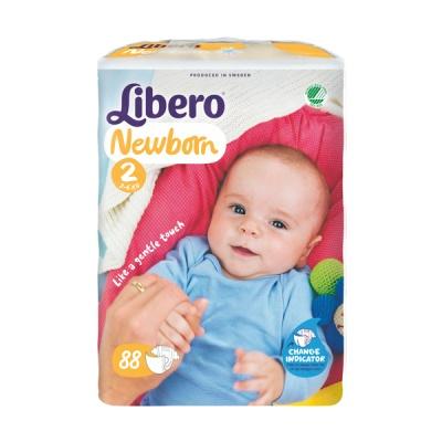 리베로 New Born 2단계 (88매x1팩)
