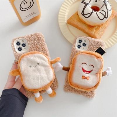 아이폰XR XS MAX 귀여운 뽀글이 식빵 파우치 털케이스