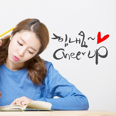 ijs140-힘내요 cheer up(소형)
