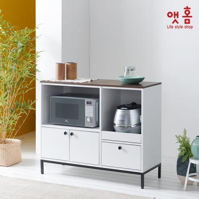 앳홈 로이드 홈바 렌지대[수도권무료배송]