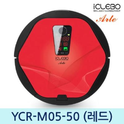 아이클레보 아르떼 더레드 로봇청소기 YCR-M05-50