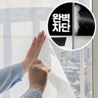 갓샵 미세먼지 창문필터 차단 붙이는 방충망 2.5m