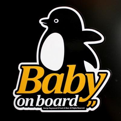 [율스] 아기가 타고 있어요 (펭귄)
