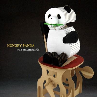 헝그리 팬더 - Hungry Panda