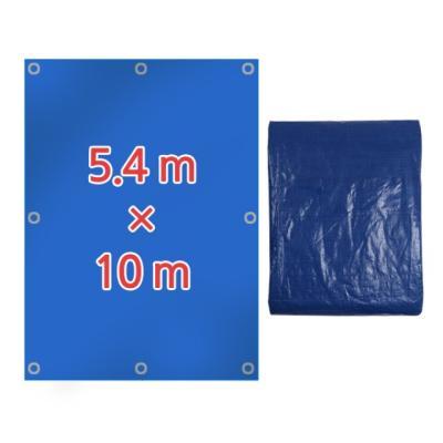 방수포 5.4×10M /차량덮개/다용도덮개
